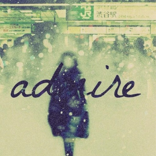yume-admire